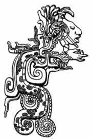 3. 神話に登場する太陽神〈中南...